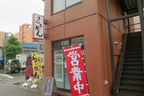 うめきち (1)_R