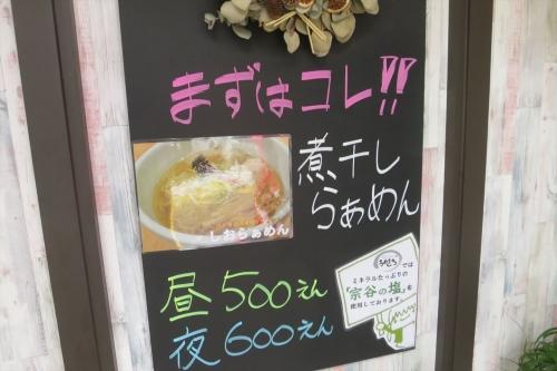 うめきち (11)_R