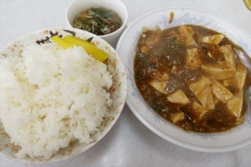 北華飯店⑰ (3)