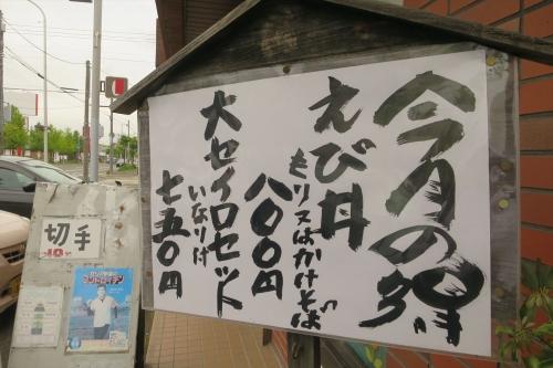 蔵寿⑮ (1)_R