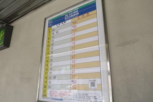 201706 北大散策 (2)_R