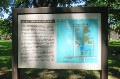 札幌農学校第2農場 モデルバーン (10)_R