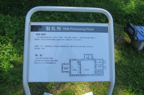 札幌農学校第2農場 モデルバーン (11)_R