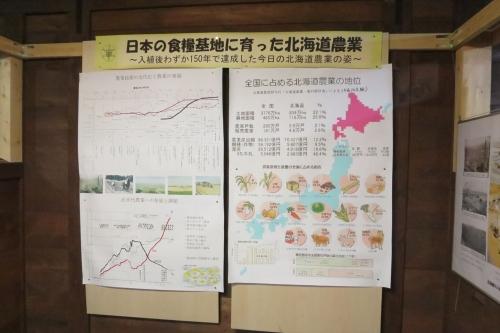 札幌農学校第2農場 モデルバーン (36)_R