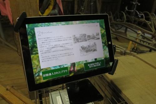札幌農学校第2農場 モデルバーン (53)_R