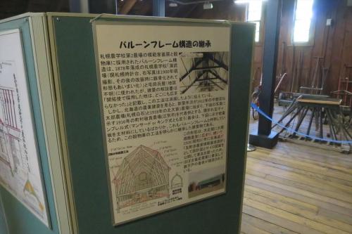 札幌農学校第2農場 モデルバーン (57)_R