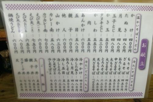 芝源⑧ (2)_R