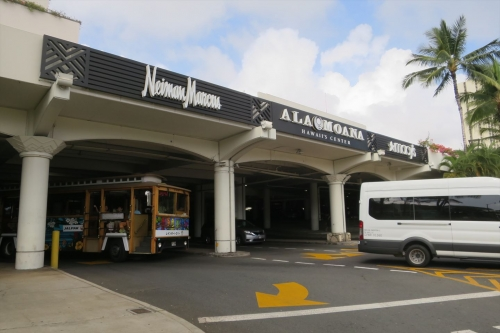 ハワイ大学マノア校 (11)_R