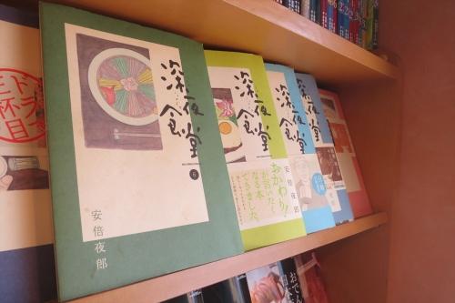 太川③ (4)_R