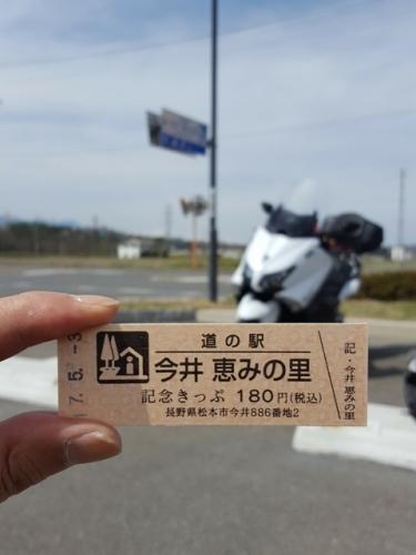 20170503_134321.jpg