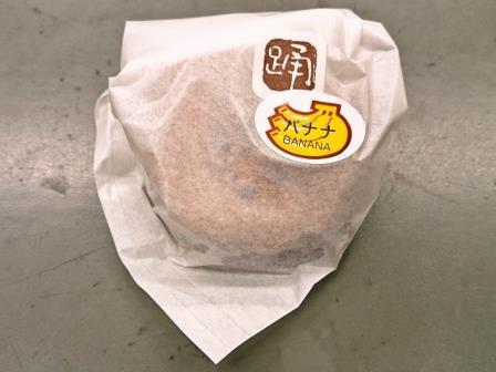 chikiriya (2)