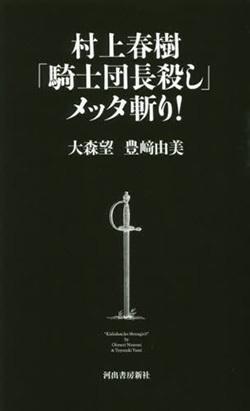 book170429.jpg
