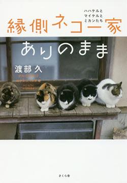 book1705013.jpg