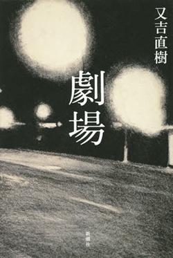 book1705020.jpg