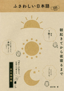 book170526.jpg