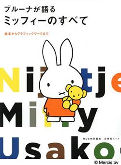 book170624.jpg