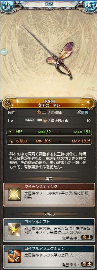 GR-00857.png