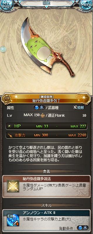 GR-00866.png