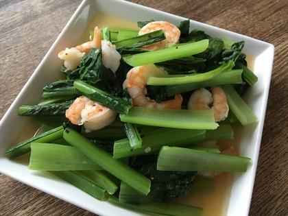 小松菜とエビのエスニック青菜炒め