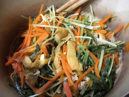 水菜と人参の煮浸し