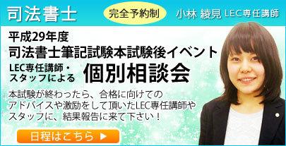 superbnr_shoshi_170626.jpg