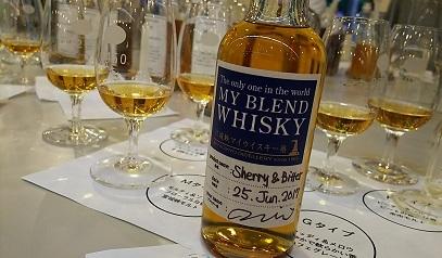 My blended whisky