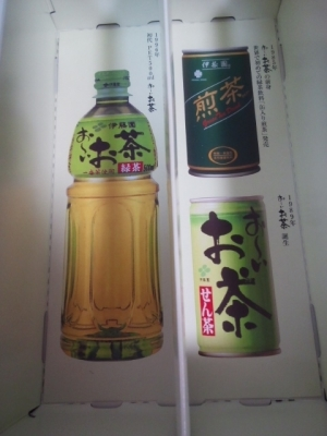 おーいお茶 (4)