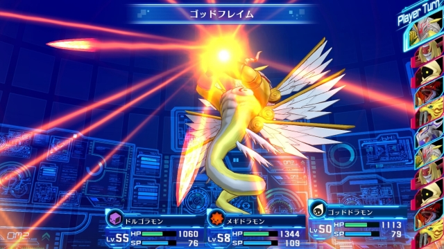Digimon-Story-Cyber-Sleuth-Hackers-Memory_2017_06-22-17_015.jpg