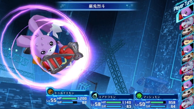 Digimon-Story-Cyber-Sleuth-Hackers-Memory_2017_06-22-17_033.jpg