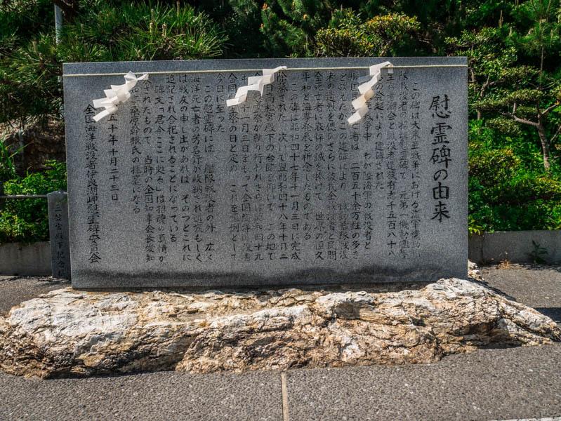 20170430-25-26 mm