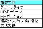 20170626dd.jpg
