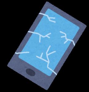 smartphone_wareta.png