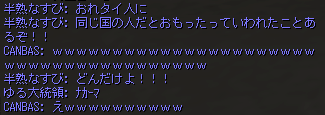 20170501-1.png