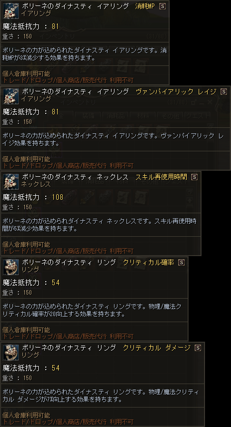 20170509-8.png