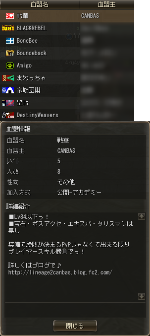 20170512-5.png