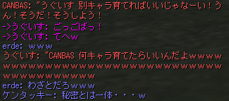 20170607-3.png