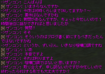 20170702-11.png