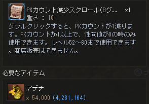 20170702-5.png