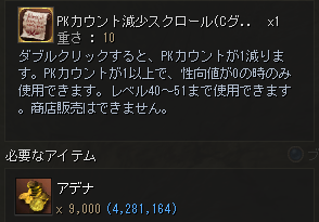 20170702-6.png