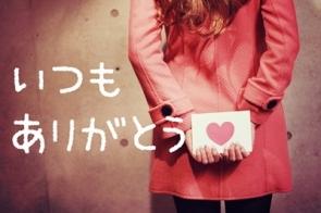 photo_stamp3.jpg