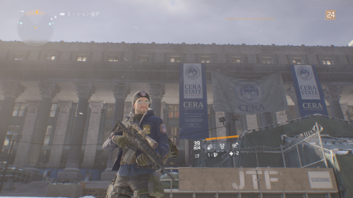 Tom Clancys The Division™_20170515023044