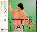 Better Days/近藤名奈
