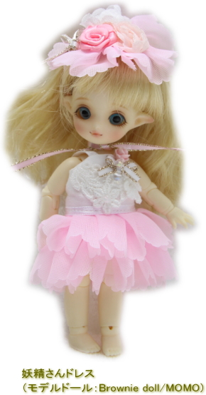 faly-pink000.jpg