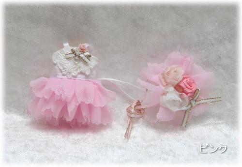 faly-pink001.jpg