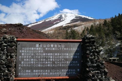 Kyukeijo_1317.jpg
