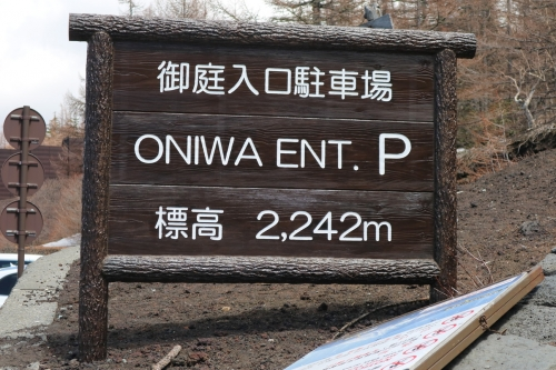 Oniwa_1279.jpg
