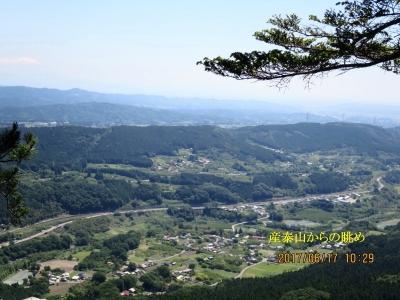 産泰(うぶたい)山からの眺め
