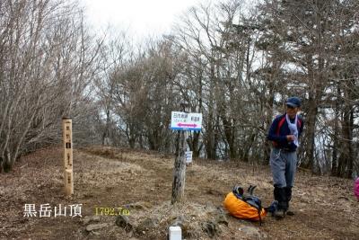 黒岳山頂(1,792.7m)