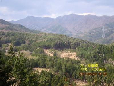 東御殿・大久保山が見える