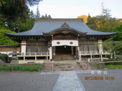 景徳院(武田勝頼の菩提寺)